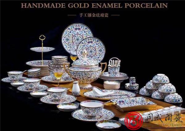 陶瓷發展史
