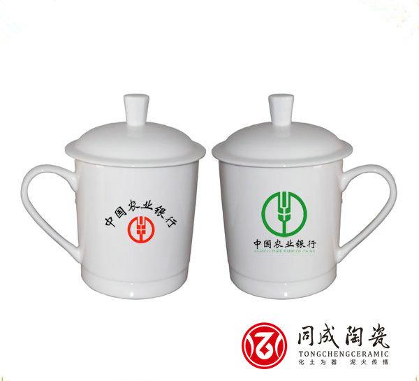 定制陶瓷杯
