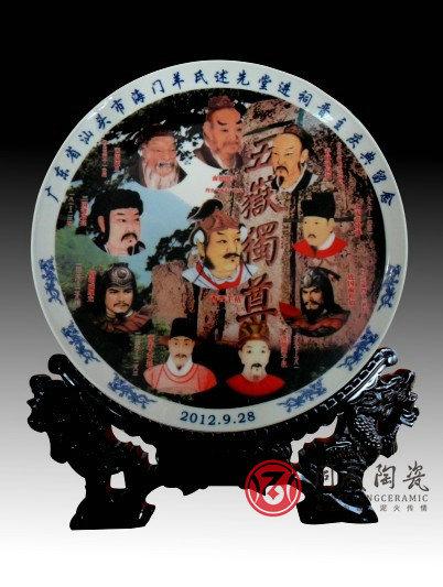 汕頭客戶定制陶瓷紀念盤