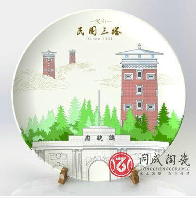 湯山客戶定制陶瓷紀念盤