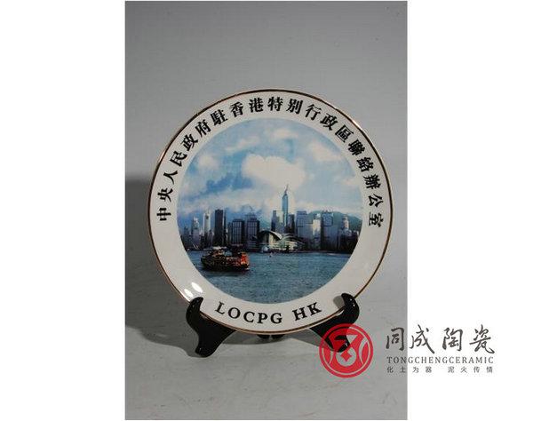 政府駐香港聯絡辦公室定制陶瓷紀念盤