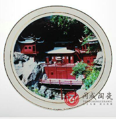 四川客戶定制陶瓷紀念盤
