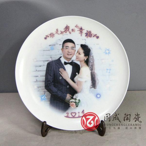 武漢客戶婚禮定制陶瓷紀念盤