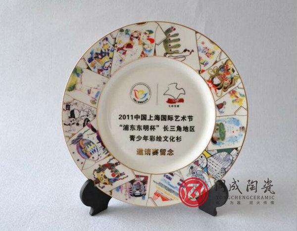 上海国际艺术节定制陶瓷纪念盘