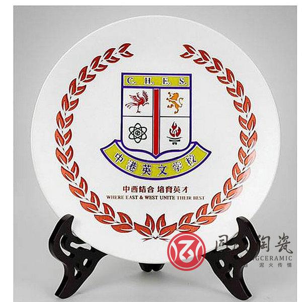 中港英文學校定制陶瓷紀念盤