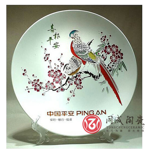 中國平安定制陶瓷紀念盤