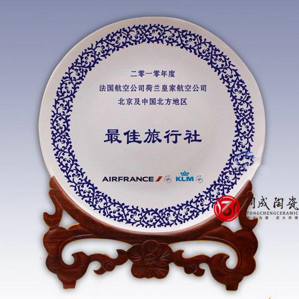 最佳旅行社陶瓷紀念盤