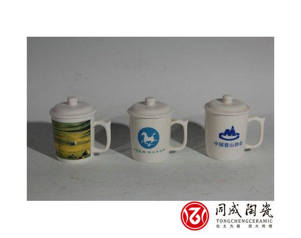 中國登山協會定制
