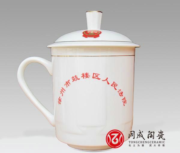 徐州市鼓楼区人民法院定制