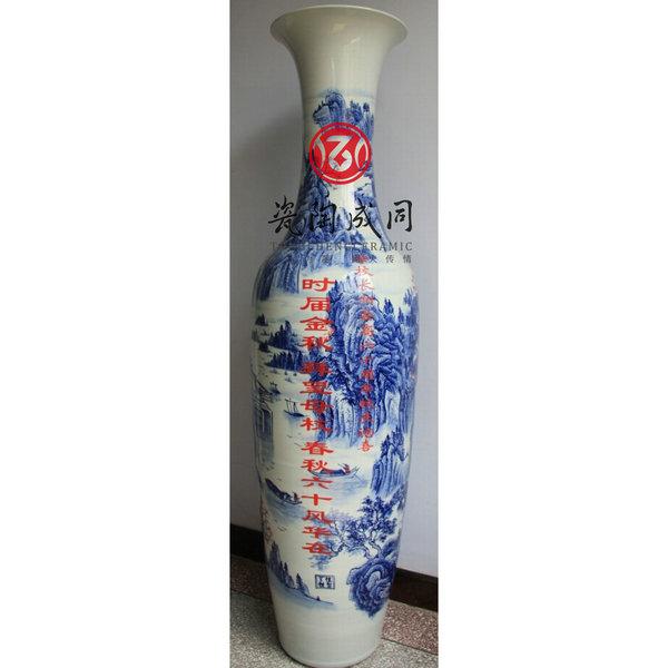 长阳县高中六十周年