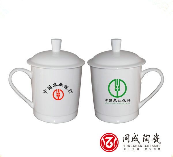 中国农业银行定制