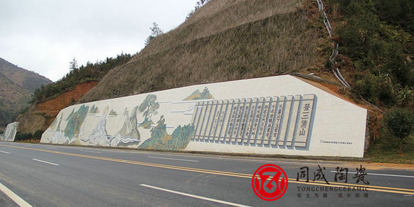 三清山戶外壁畫
