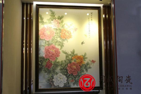 上海客戶定制