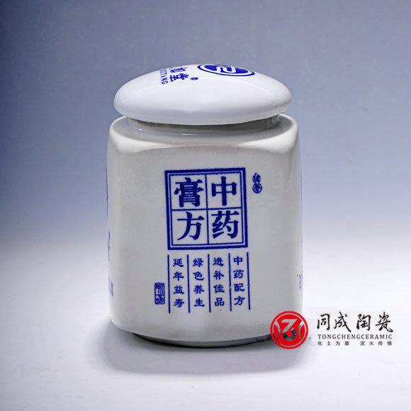 北京客戶定制