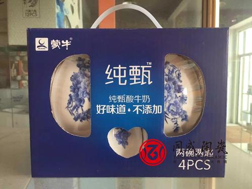 蒙牛純甄陶瓷碗定制