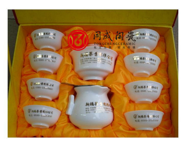 新陽茶業定制