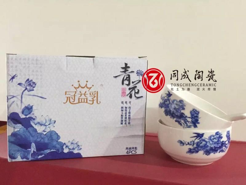 冠益乳陶瓷碗定制