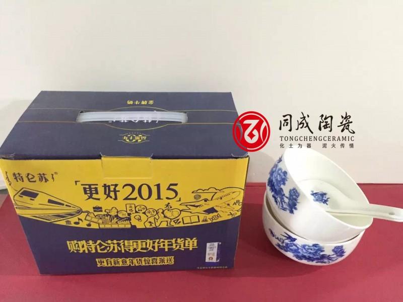 特仑苏陶瓷碗定制