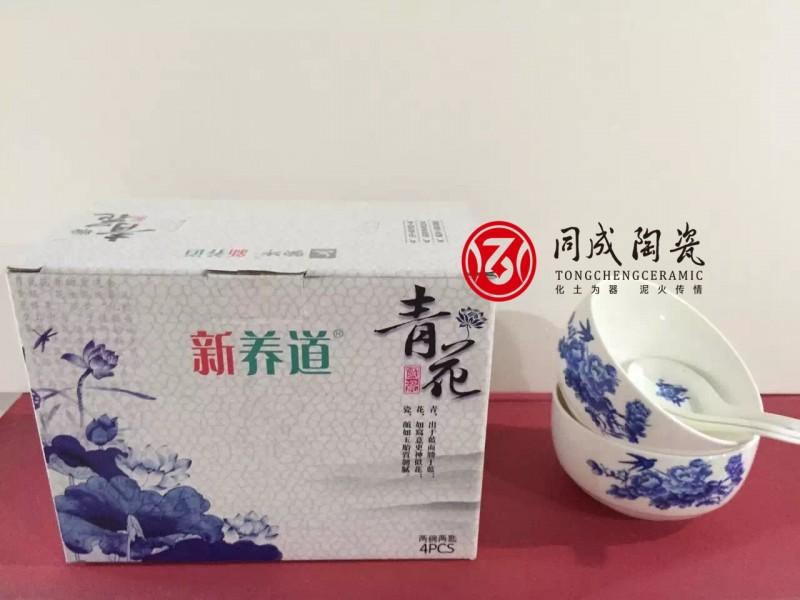 新养道陶瓷碗定制